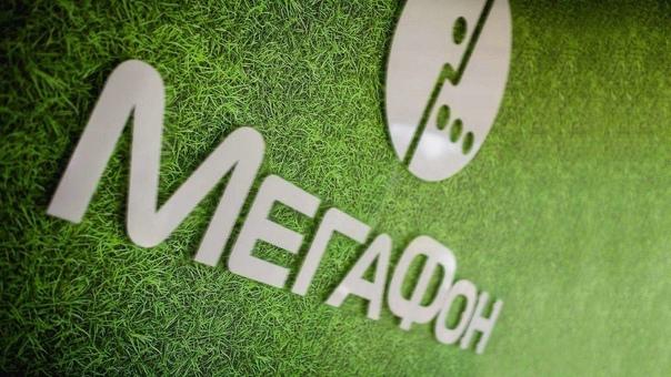 ❗Внимание ❗ В салон Мегафон требуется менеджер по ...