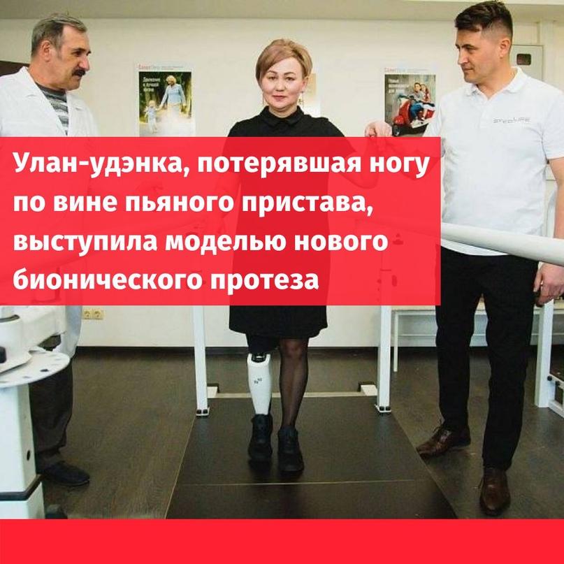 Героиня многих наших материалов, сильная икрасивая женщина Екатерина Любовников...