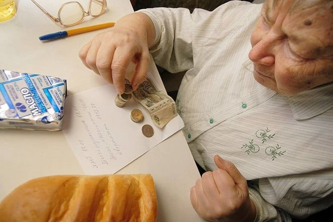 Пенсионеров проверят в 2021 году.