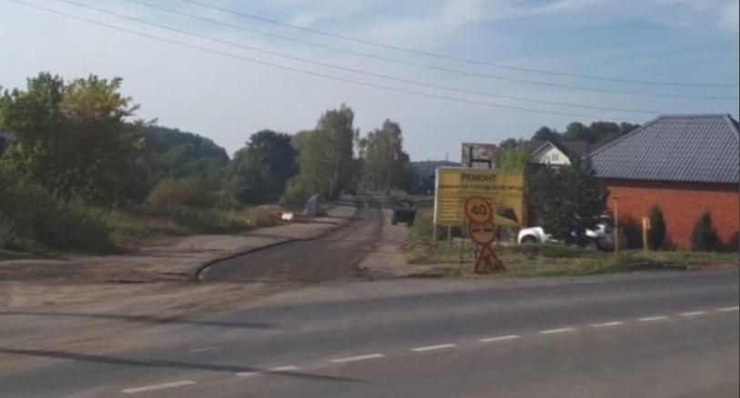 Идет ремонт дороги на Городской пруд Можги.