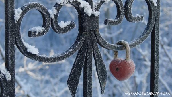 Любовь оберегает границы, независимо с кем эти отношения  партнерские, детско-родительские, или дружеские