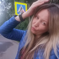 Личная фотография Юлии Никитиной