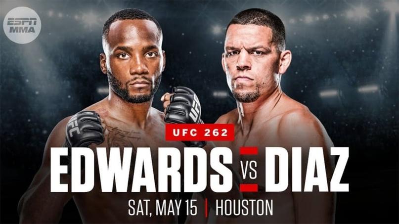 💥Нейт Диас проведет исторический бой против Леона Эдвардса на UFC 262