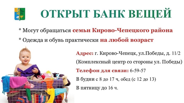 ВАЖНАЯ ИНФОРМАЦИЯ для (до)школьников и их родителе...