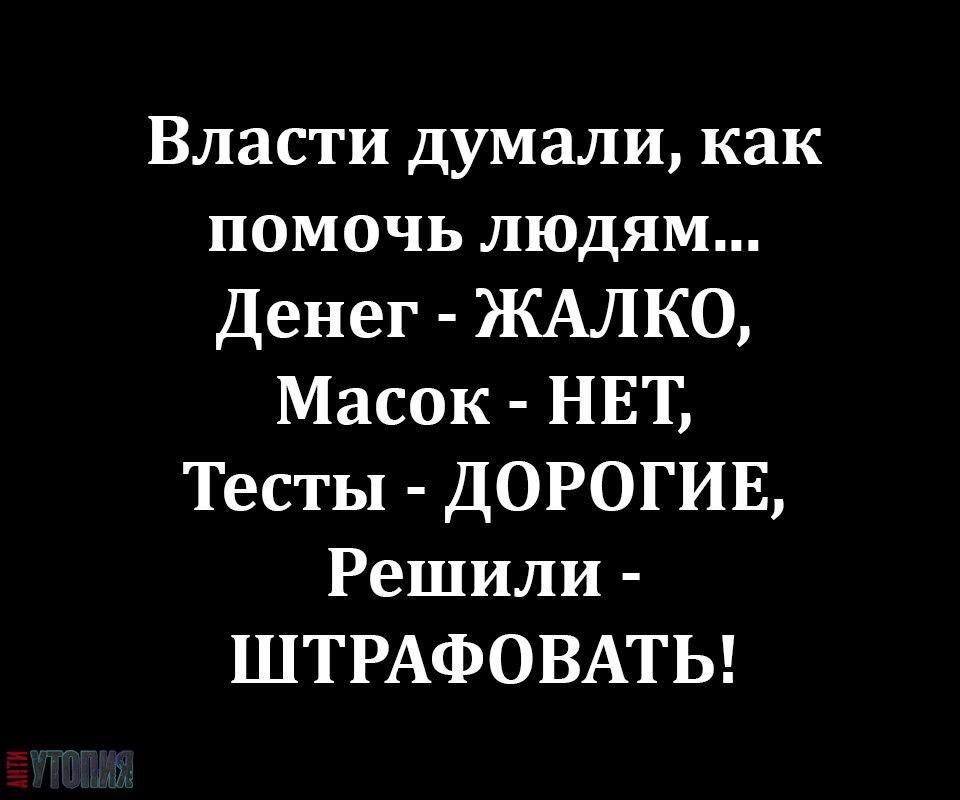 АНТИУТОПИЯ  УТОПИЯ 116439