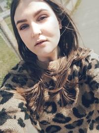 Екатерина Маршина