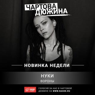 Дария Ставрович фотография #23