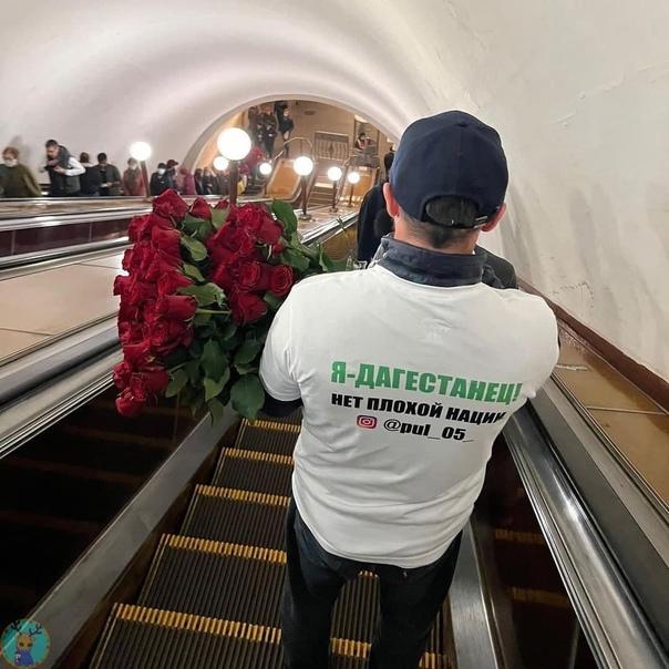 Дагестанец раздал женщинам в метро шоколадки и цве...