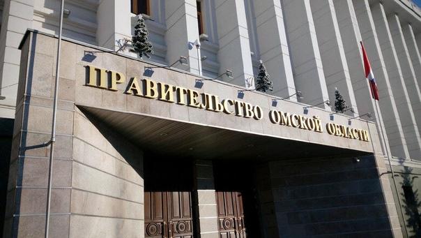 Омским чиновникам официально подняли зарплаты втор...