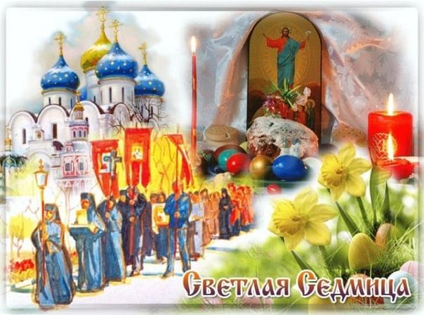 #Доброе_утро@slaviane #православные_славяне