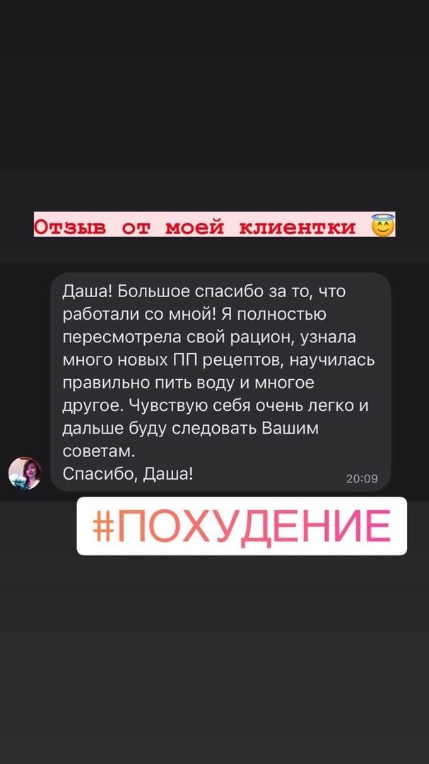 фото из альбома Дарьи Казаковой №4