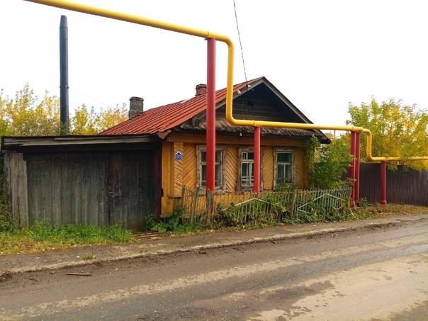 По улице Карла Маркса продаётся дом, в нормальном ...