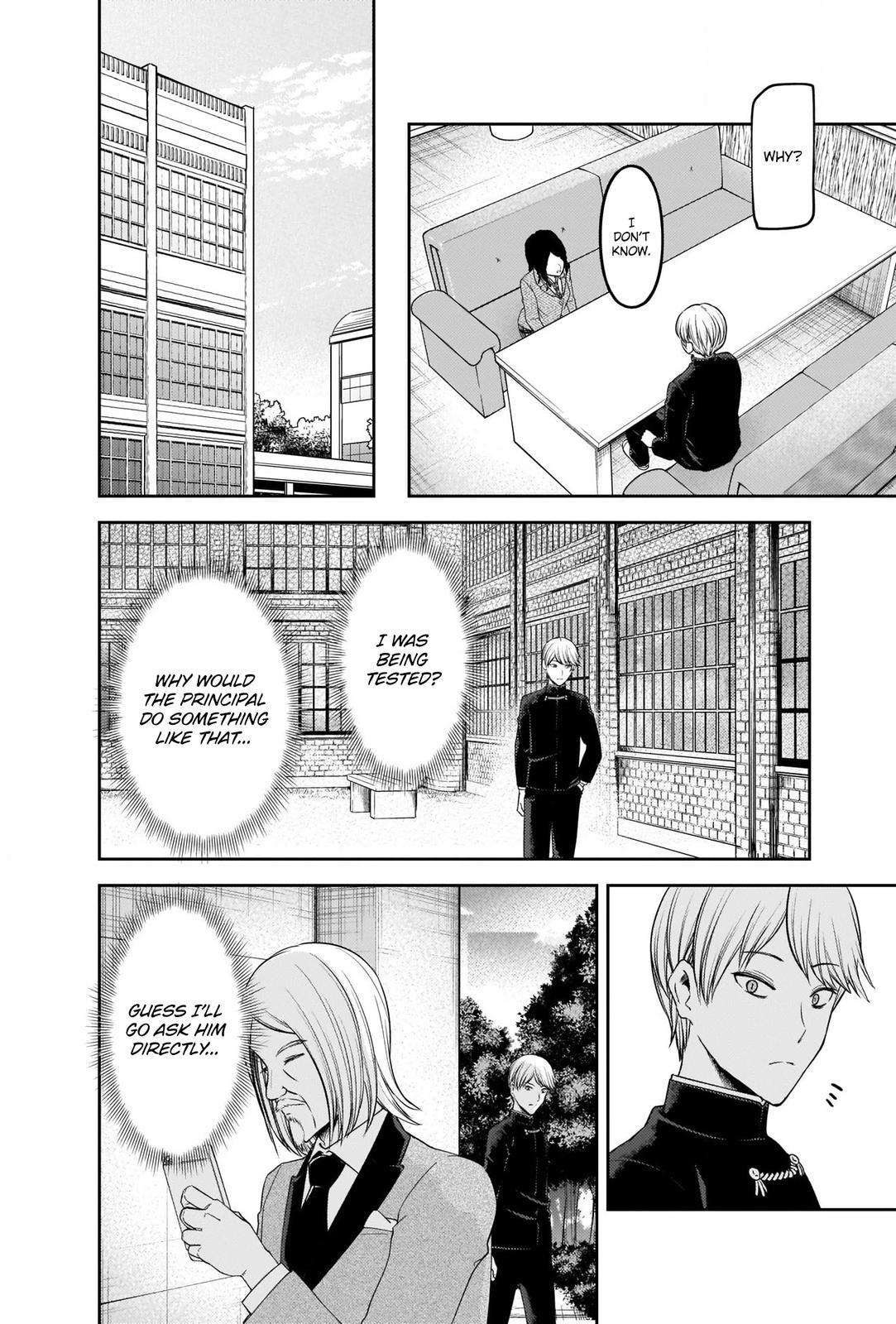 Kaguya Sama:War is Love Chapter 239, image №8