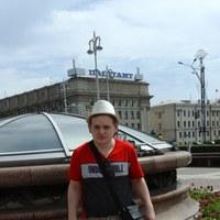 Фотография анкеты Александра Мещерякова ВКонтакте