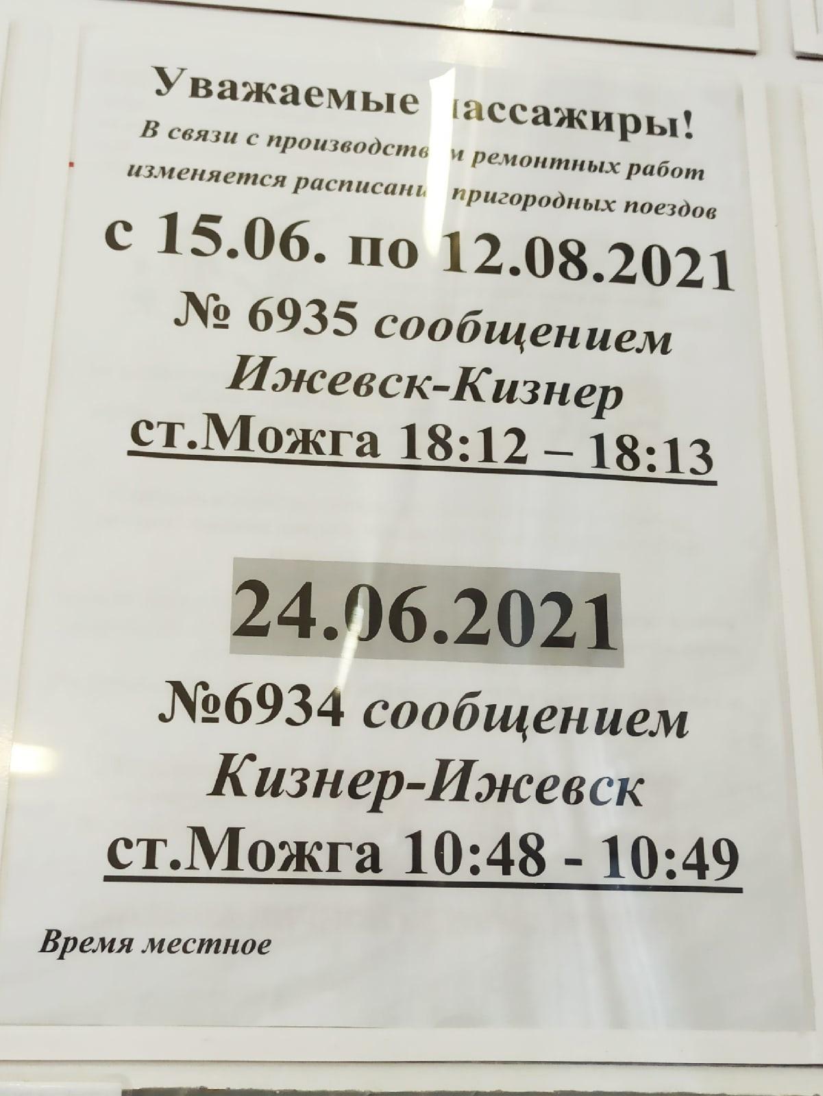 Собираетесь в Казань? Тогда эта информация для