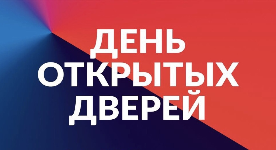 ДОД МВД