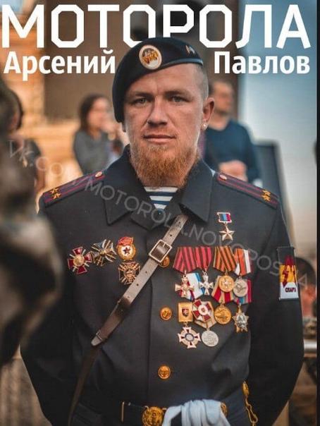 Герои не умирают... Пять лет назад в ДНР убили ком...