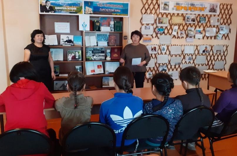 🇷🇺 К 100-летию ТНР – час истории в Барун-Хемчикском кожууне