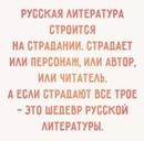 Каменщиков Олег   Москва   27