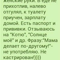 Эндрю Пехтерев
