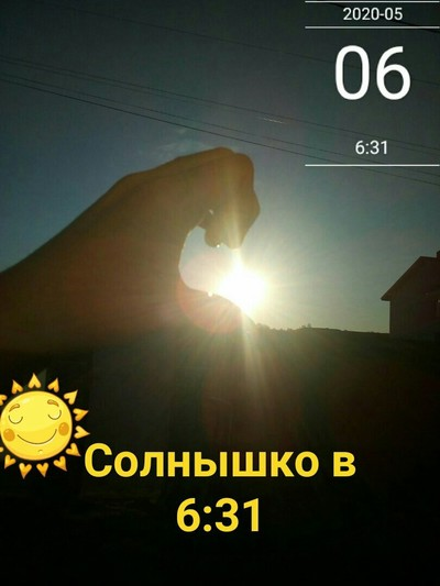Эмилия Хусаинова