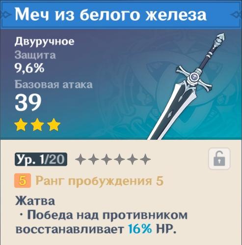 Новичку об оружии. Двуручные мечи, зображення №18