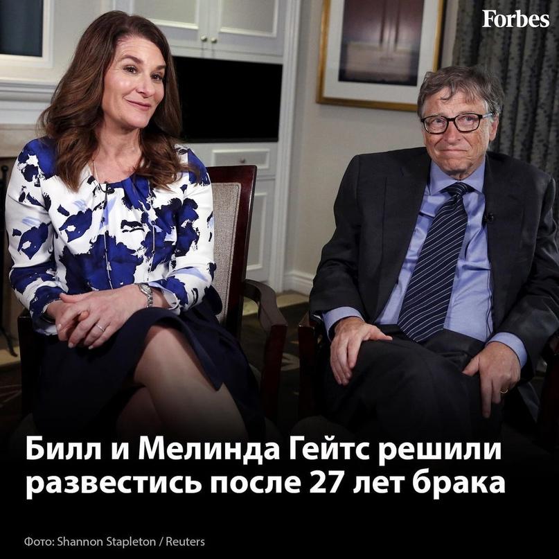 Сооснователь и бывший генеральный директор Microsoft Билл Гейтс опубликовал в Tw...
