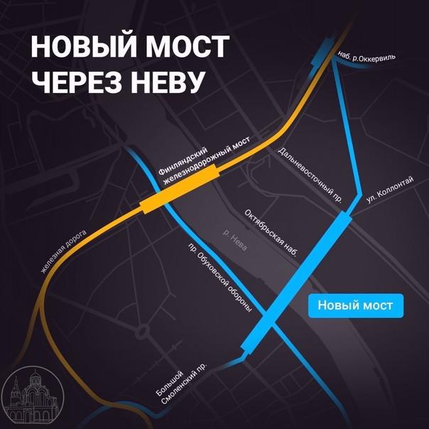 В Петербурге хотят построить новый мост через Неву...