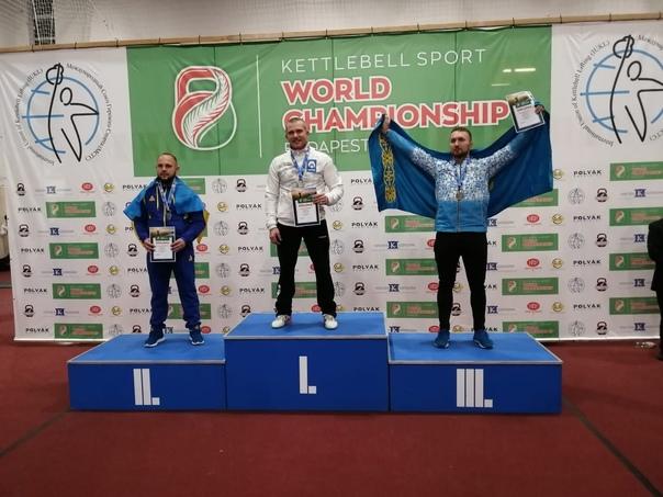 Восьмой Чемпионат мира по гиревому спорту, г. Буда...