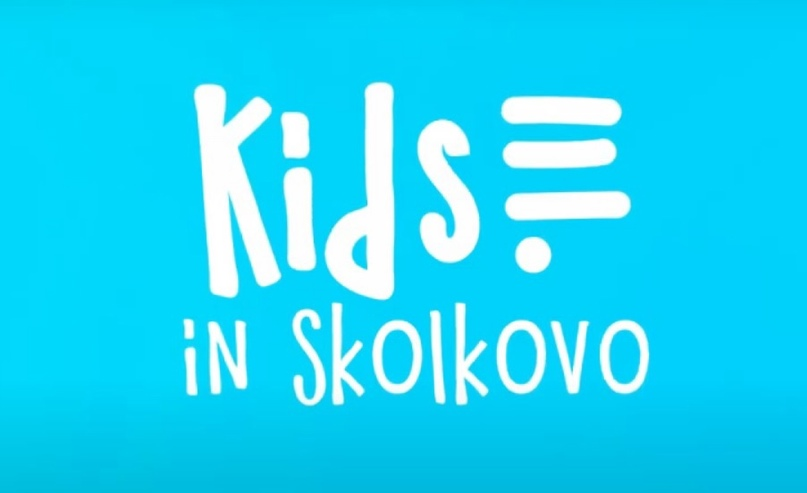 Технопарк «Сколково» проводит конкурс технологических проектов для детей, изображение №1