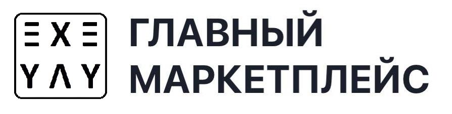 Что выгодно продавать на маркетплейсах в Кемерово