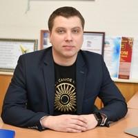 Фото Андрея Анатольевича