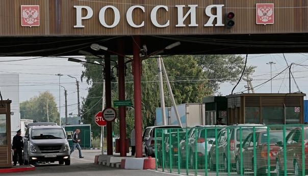Власти сняли запрет на въезд в Россию близких родс...