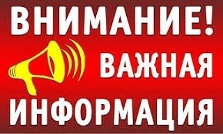 Сегодня на территории всей Саратовской области введён особый противопожарный режим