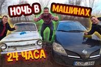 Виталий Зеленый фото №11