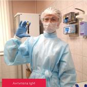 Тест на антитела IgM (anti-SARS-CoV-2, IgM)