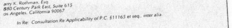 Тема письма Абрамса: «Консультация по поводу применимости статей УК от параграфа 11165 и далее».