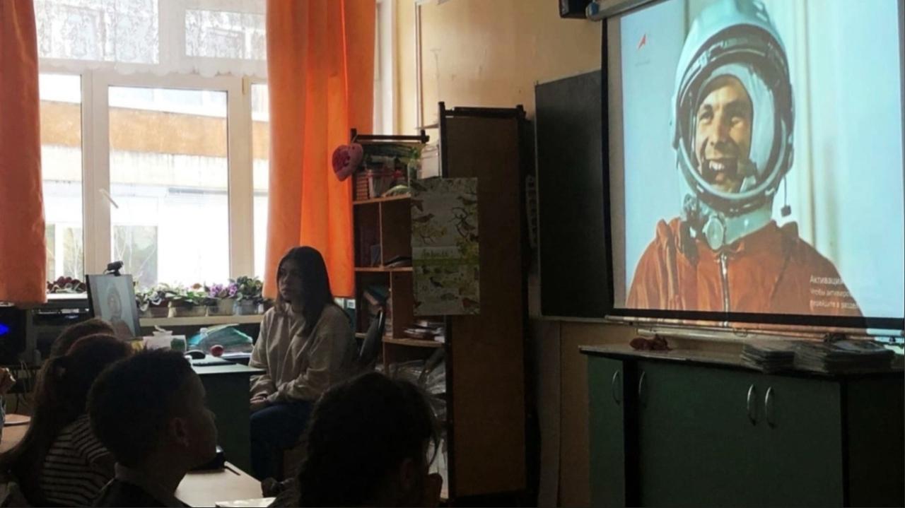 Урок мужества «Урок Гагарина»  в школе №135