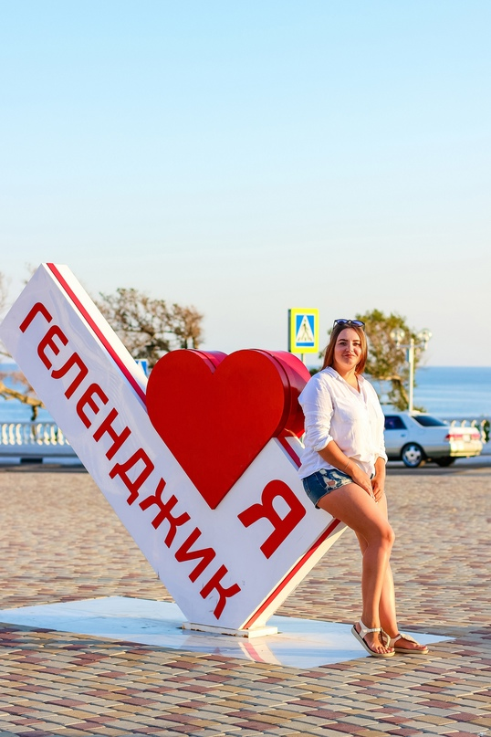 Love Story фотосессия в Геленджике - Фотограф MaryVish.ru