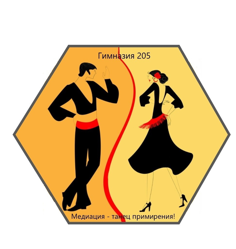 Лого служба медиации