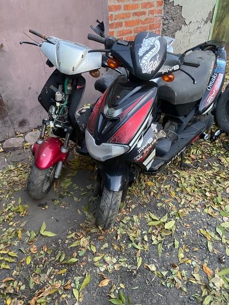 Всем привет ,куплю скутер или мопед ,можно мотоцик...
