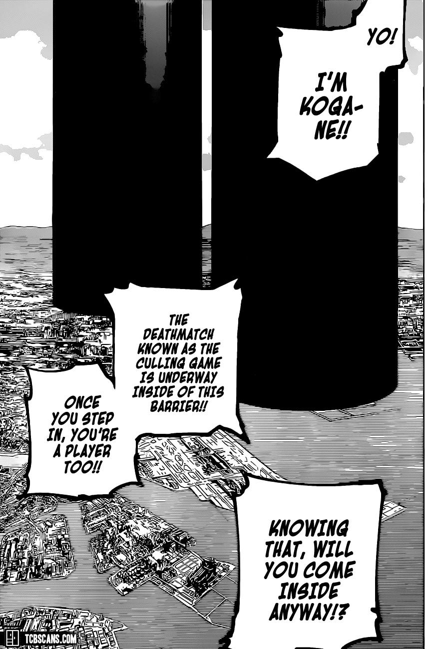 Jujutsu Kaisen Chapter 160, image №14