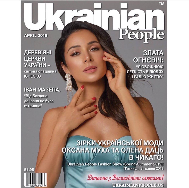Bachelorette Ukraine - Season 2 - Zlata Ognevich - Media SM - *Sleuthing Spoilers*  TinrDFAlUao