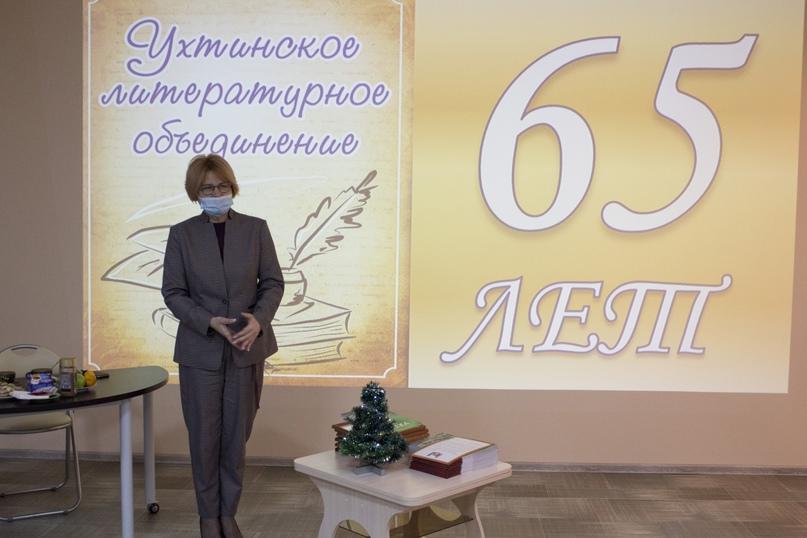 Плеяда выдающихся авторов, изображение №4