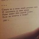 Фотоальбом Мы Дмитрюковы