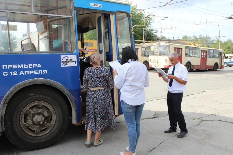 Конкурс профессионального мастерства среди водителей троллейбуса— 2021., изображение №42