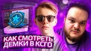 Багреев Илья | Москва | 43