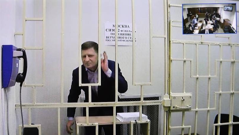 Александр Росляков. Трагедия Фургала: на него забили