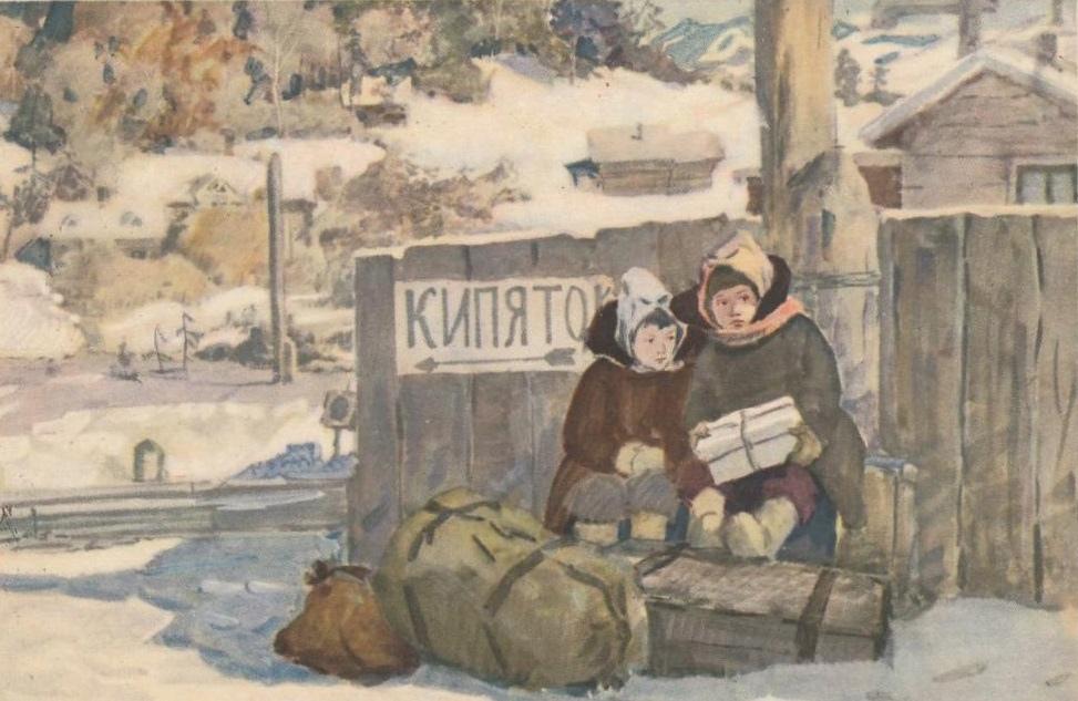 """Иллюстрация к """"Чуку и Геку""""."""
