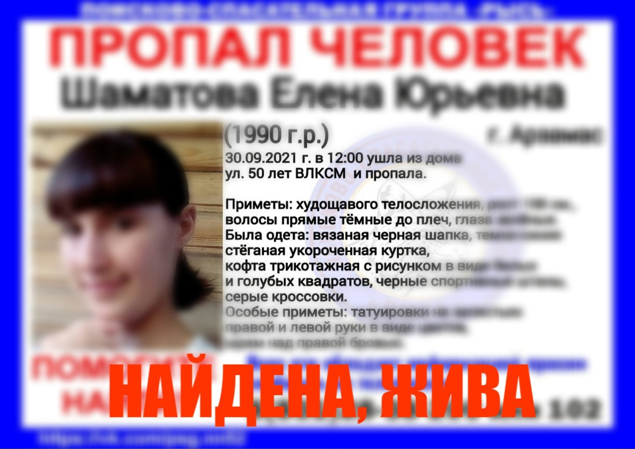 Шаматова Елена Юрьевна, 1990 г. р., г. Арзамас